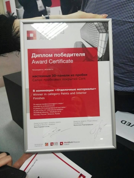 Winner in Category Paints and Interior Finishes Awarded - WorldBuild Moscow  MosBuild 2018